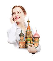 Везде Москва – Россия