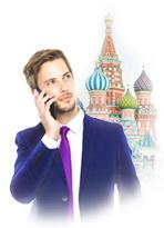Опция «Москва»